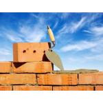 Купить строительный кирпич по хорошей цене